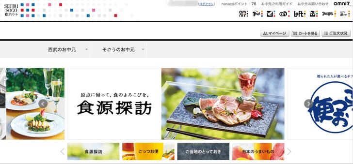 m_tokushu_ 2016-05-19 11.16.14