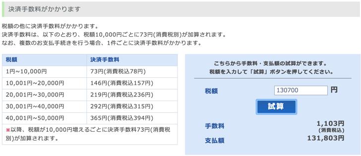 m_tozei_2016-05-11 14.59.01