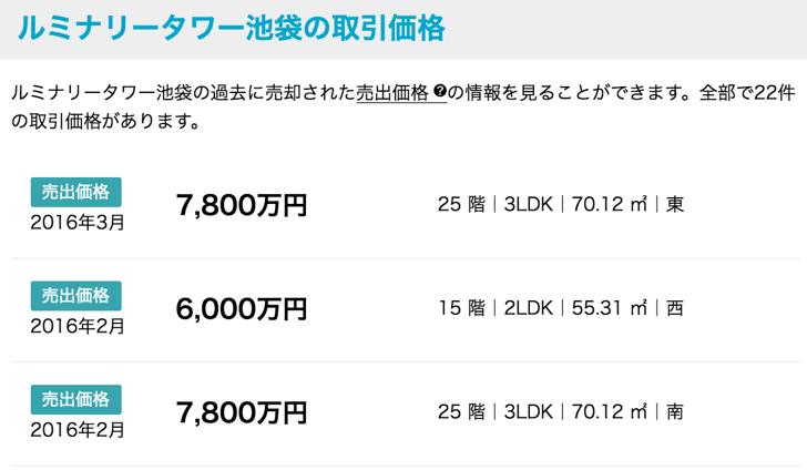 m_uridashi_ 2016-05-02 15.09.40