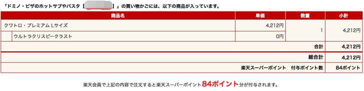point_2016-05-28-11.10.46