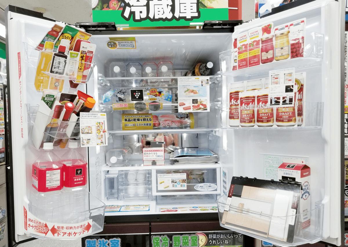 シャープ メガフリーザー 冷蔵室庫内