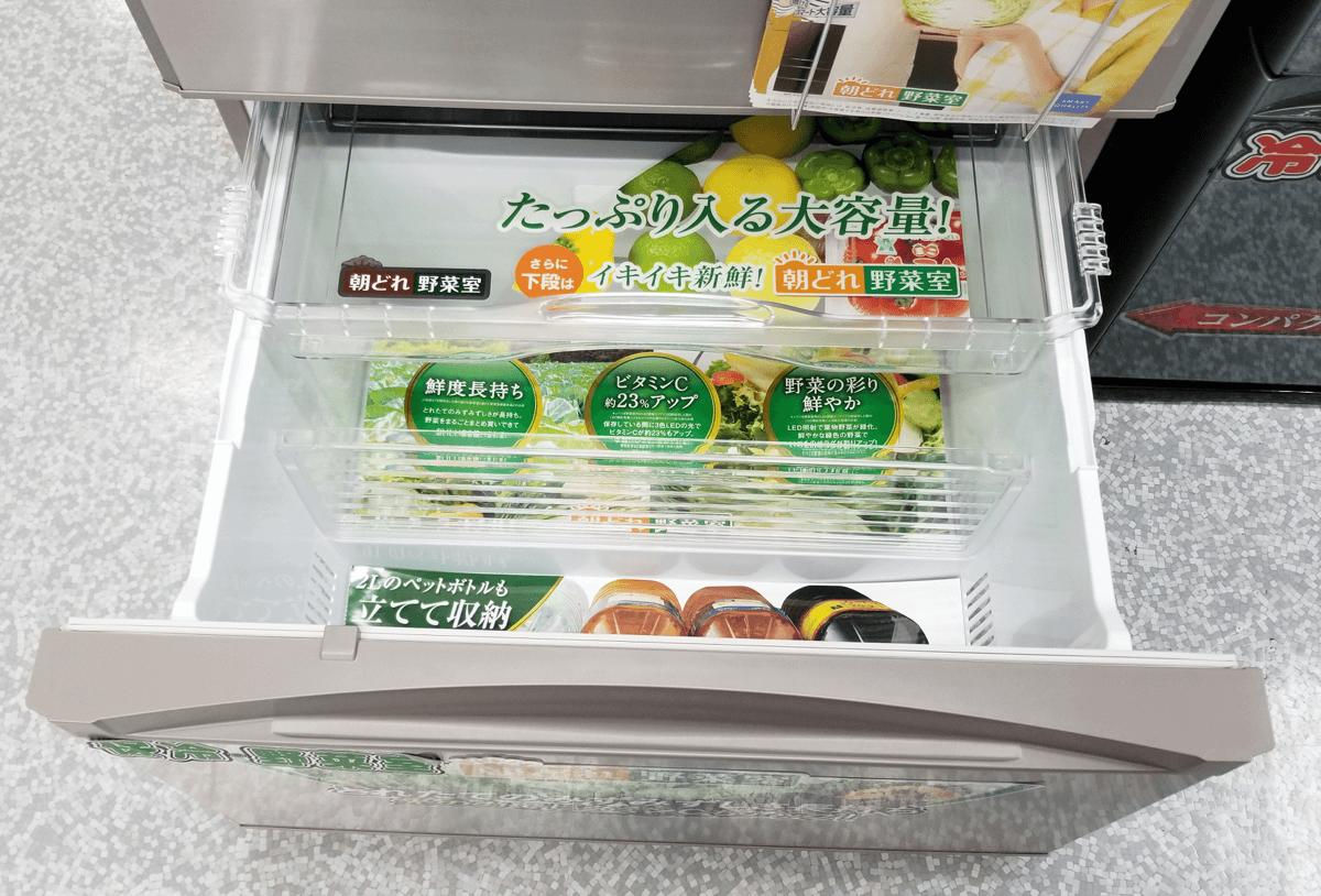 三菱 置けるスマート大容量 野菜室