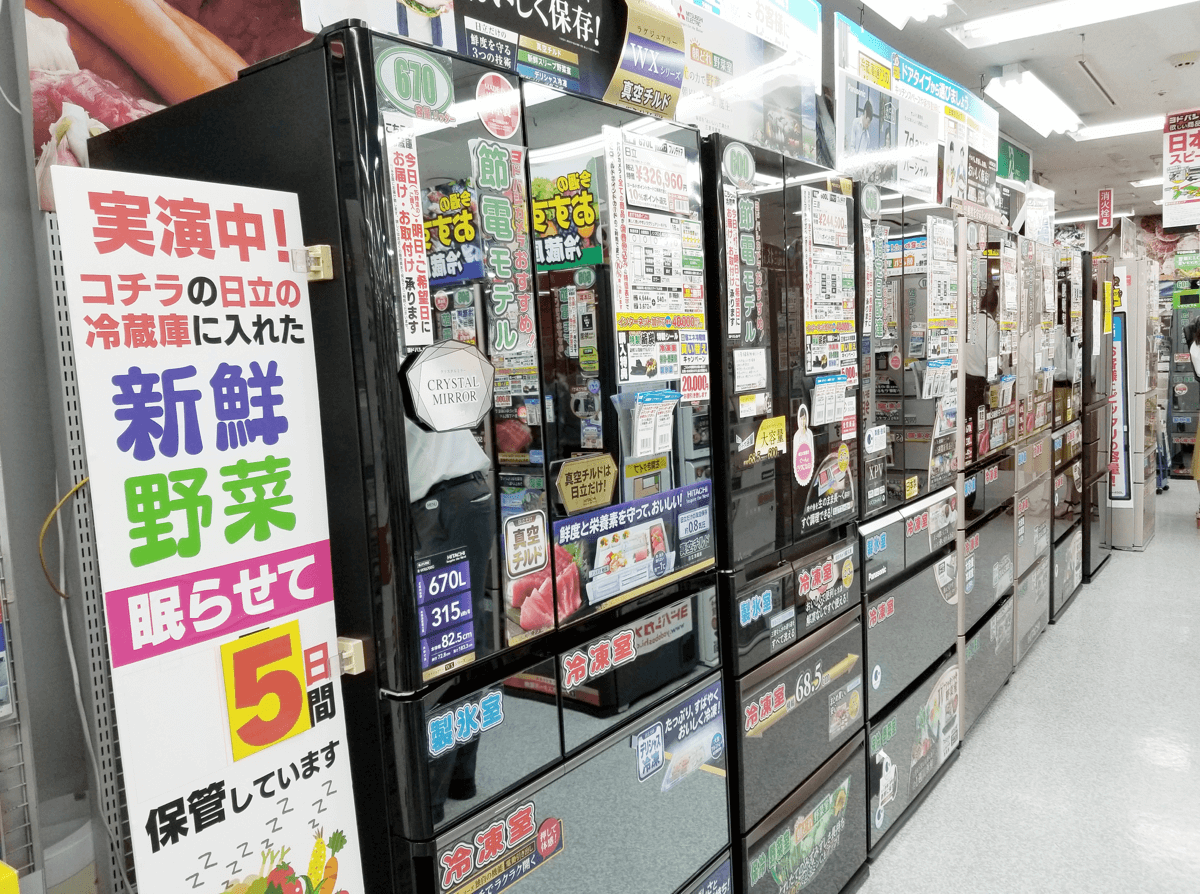 家電量販店に陳列された冷蔵庫