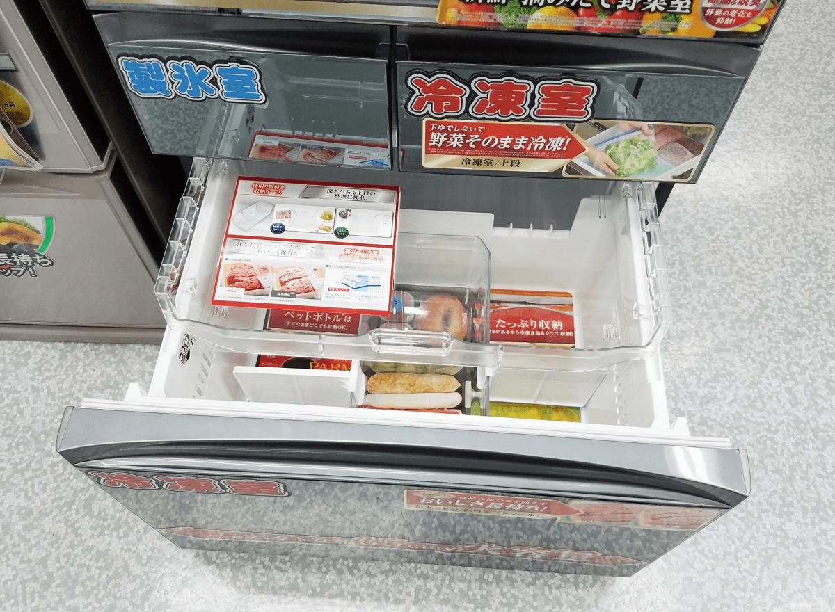 東芝VEGETA 冷凍室の仕切り板