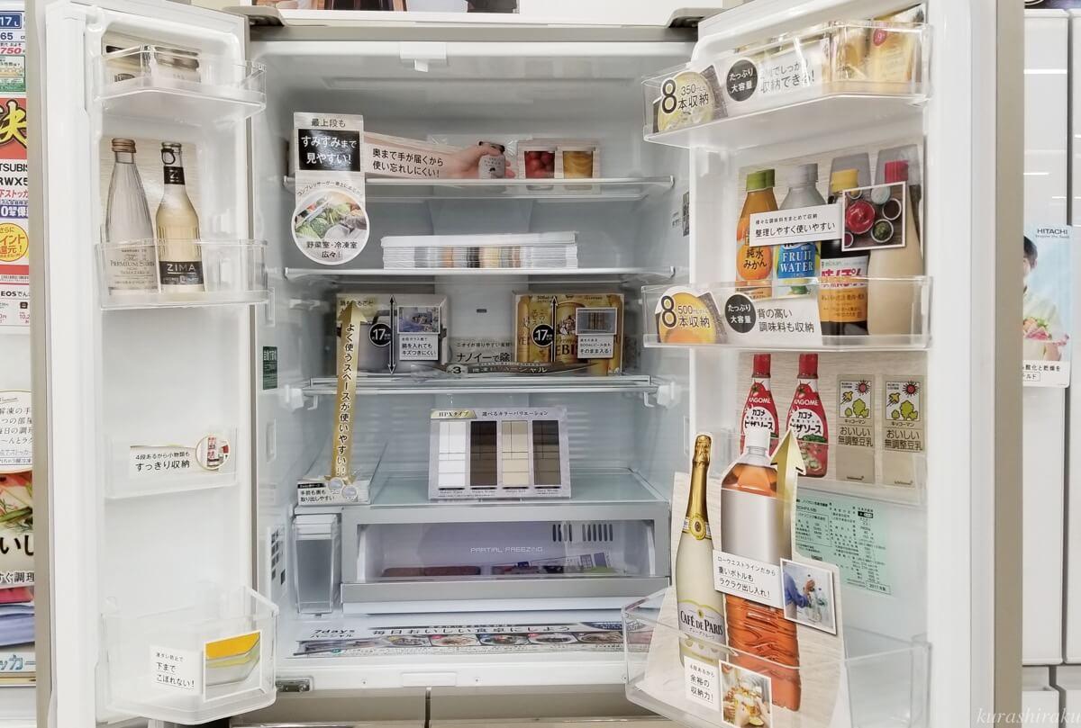 パナソニック パーシャル冷蔵庫 冷蔵室
