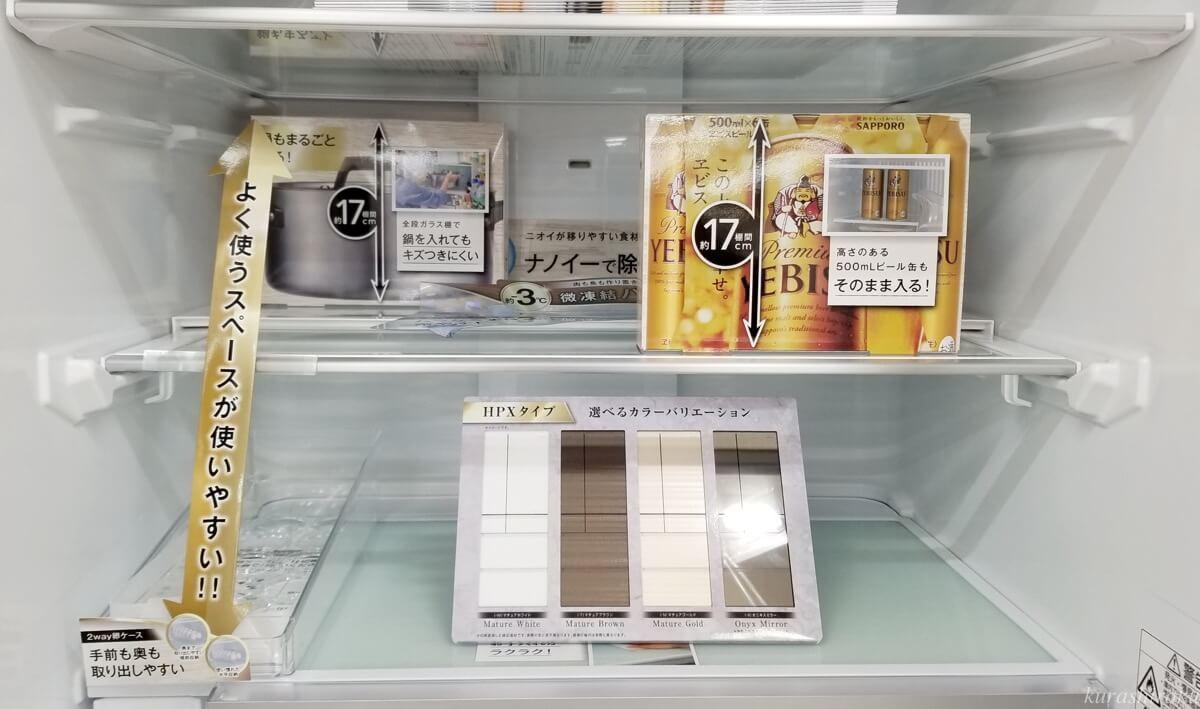 パナソニック パーシャル冷蔵庫 冷蔵室中段