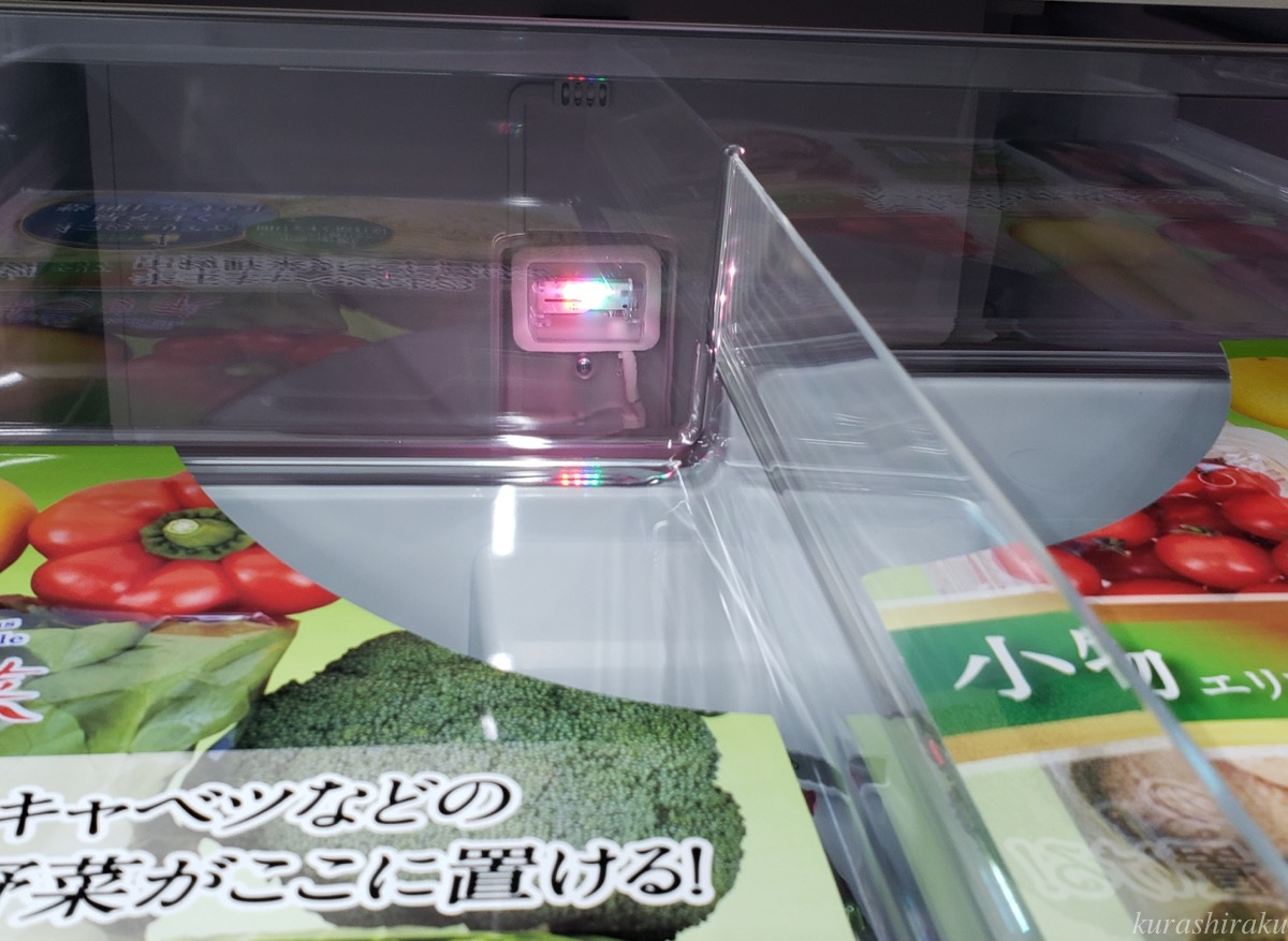 三菱 置けるスマート大容量 野菜室のLED