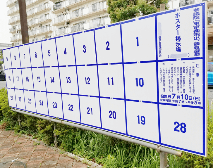 m_2016-06-15 16.25.18