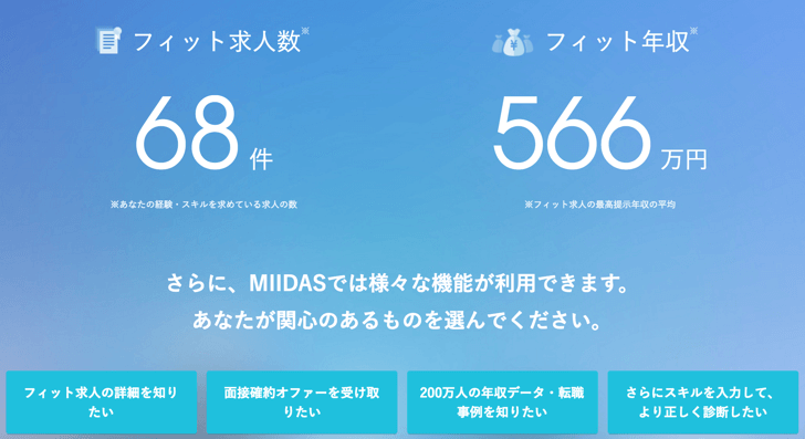 m_fito_2016-06-28 22.34.59