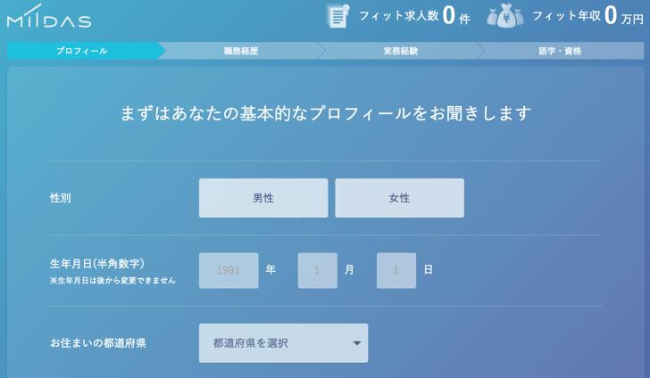 m_profile_2016-06-28 22.32.12