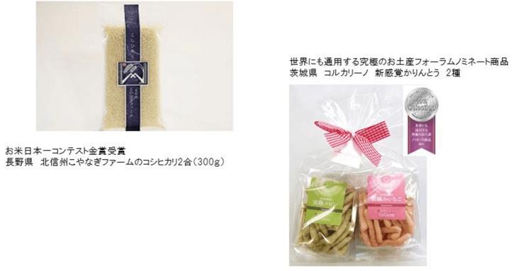 m_tokuten_2016-07-01 10.19.32