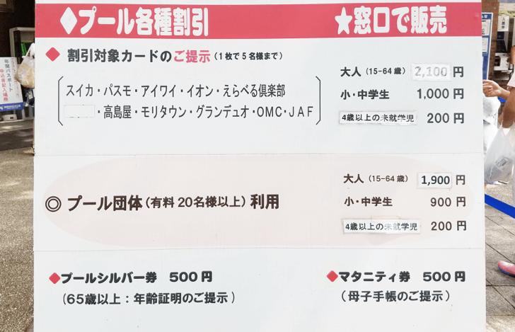 mm_2016-07-24 09.40.49