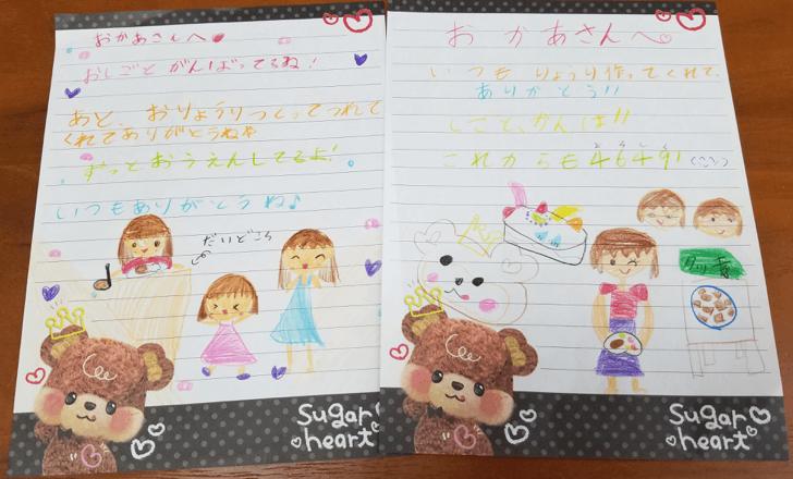mm_2016-07-27 09.54.36