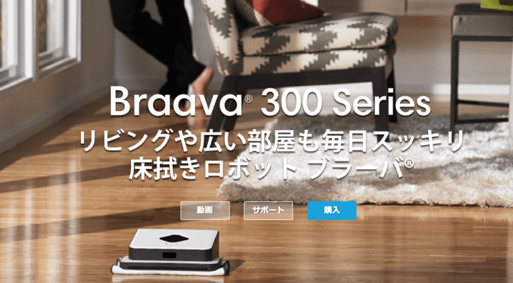 mm_brava_2016-08-30 11.21.10