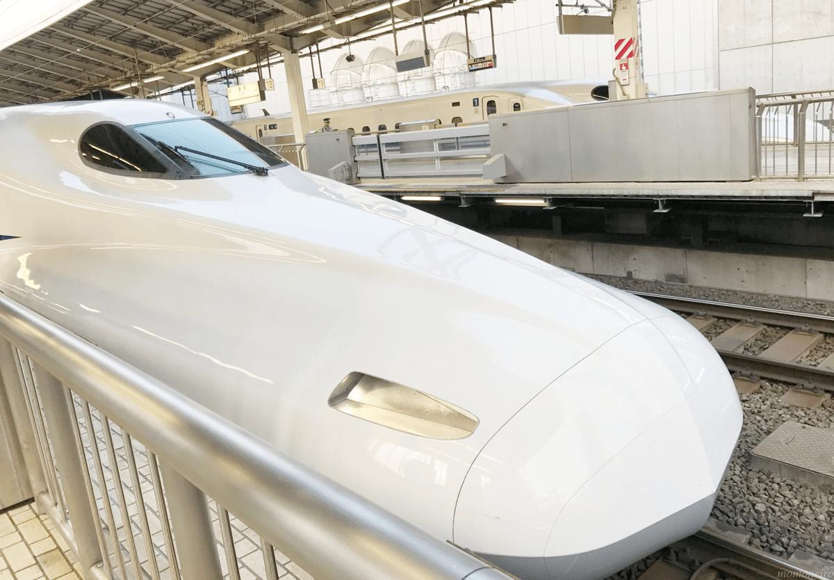 山陽 新幹線 ネット ショップ