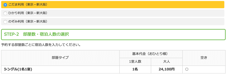 m_kodama_2016-07-08 17.20.05