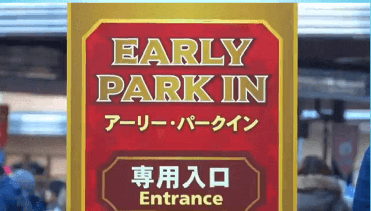 m_parkin_2016-07-12 10.50.00