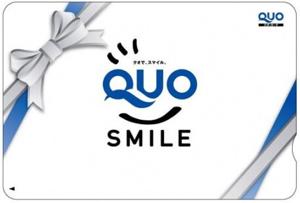 quocard_201807