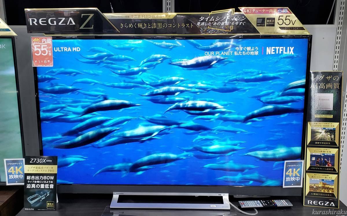 東芝「レグザ」TV