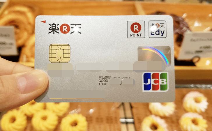 card_2016-08-02-12.55.58