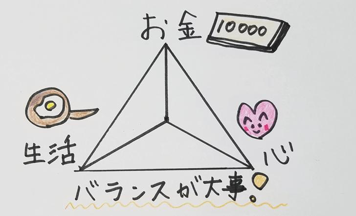 mm_2016-08-19 11.05.49