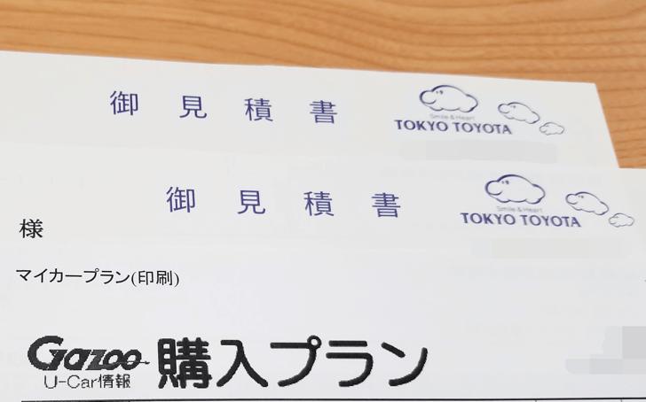 mm_2016-08-29 10.39.03