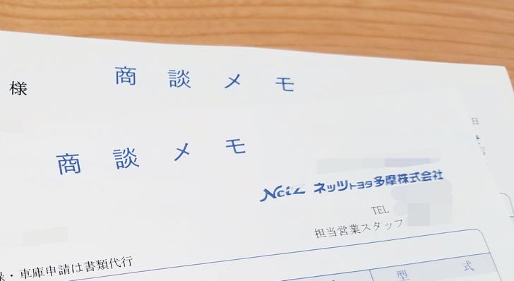 mm_2016-08-29 10.39.15