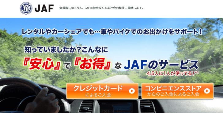 mm_jaf_2016-09-08-11-47-46