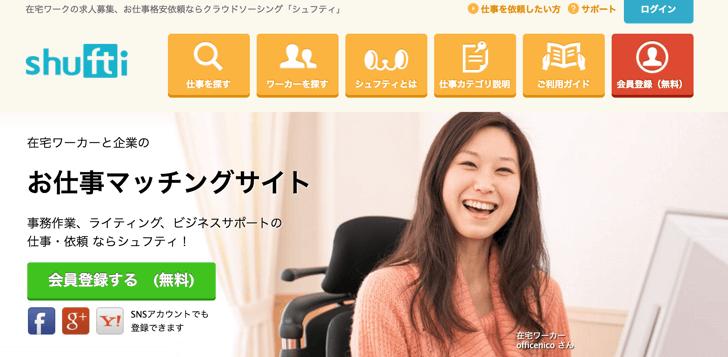 mm_shufu_2016-08-03 17.23.36