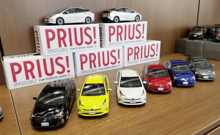 prius_2016-08-21-14.11.47