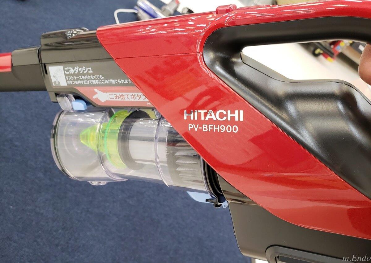 日立の掃除機(PV-BFH900)