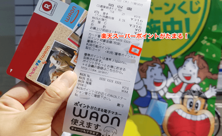 mm_2016-09-01_11_36_23
