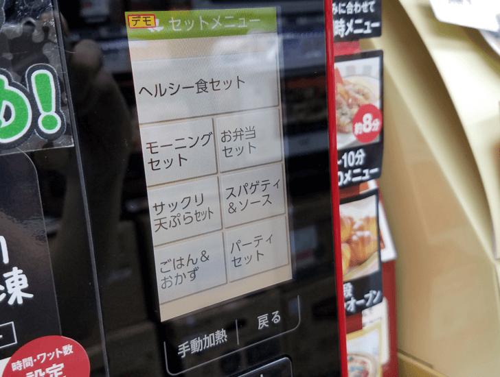 mm_2016-09-02 14.17.23