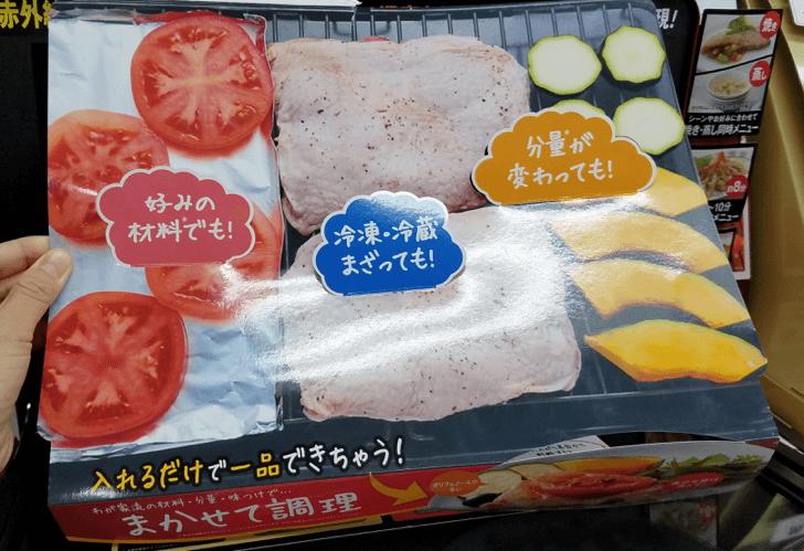 mm_2016-09-02 14.18.19