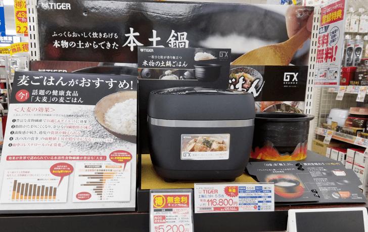 タイガーの炊飯器「本土鍋」
