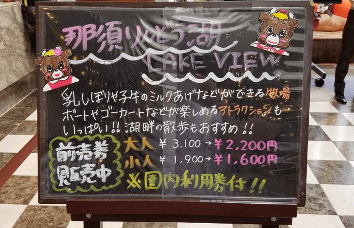 mm_2016-09-10-14-52-00