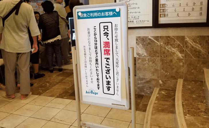 mm_2016-09-11-07-32-47