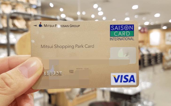 セゾン カード 還元
