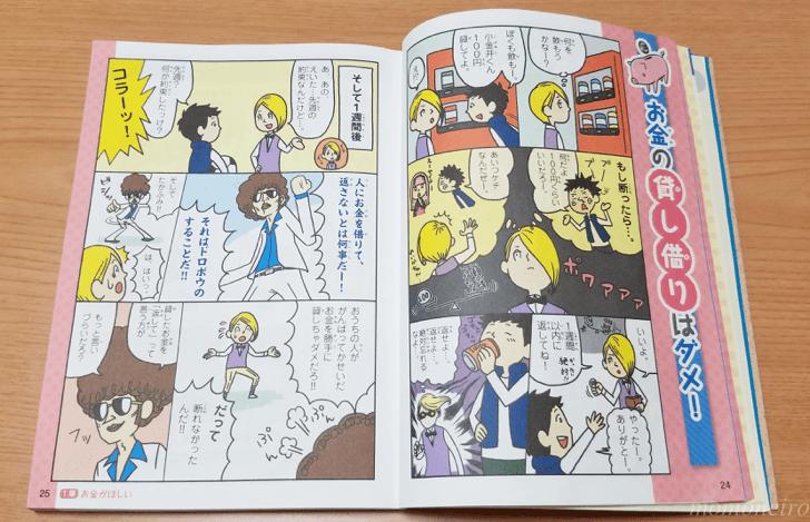 mm_2016-09-21-16-35-45