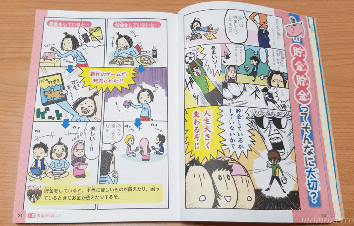 mm_2016-09-21-16-35-56