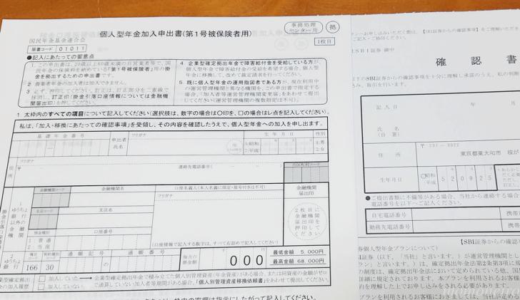 mm_2016-09-22-15-53-23