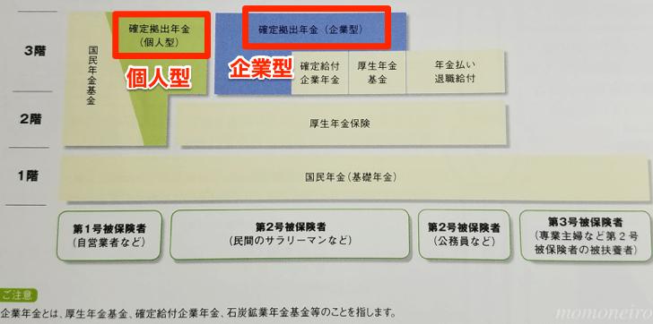 mm_2016-09-22_16_00_18