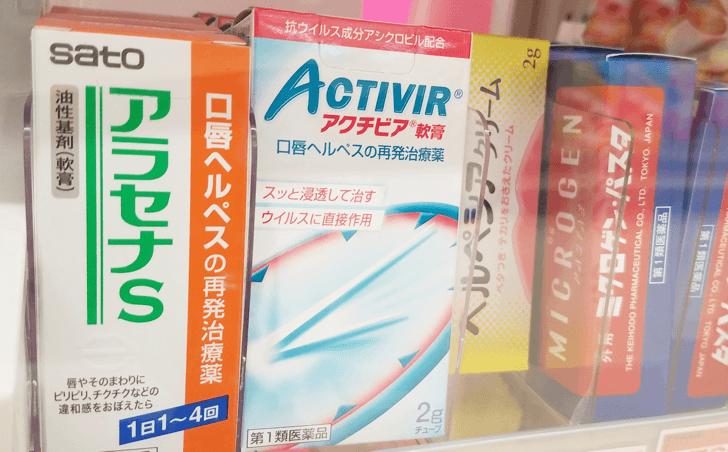 病院に行けないほど忙しい!効果的な市販薬ってないの?