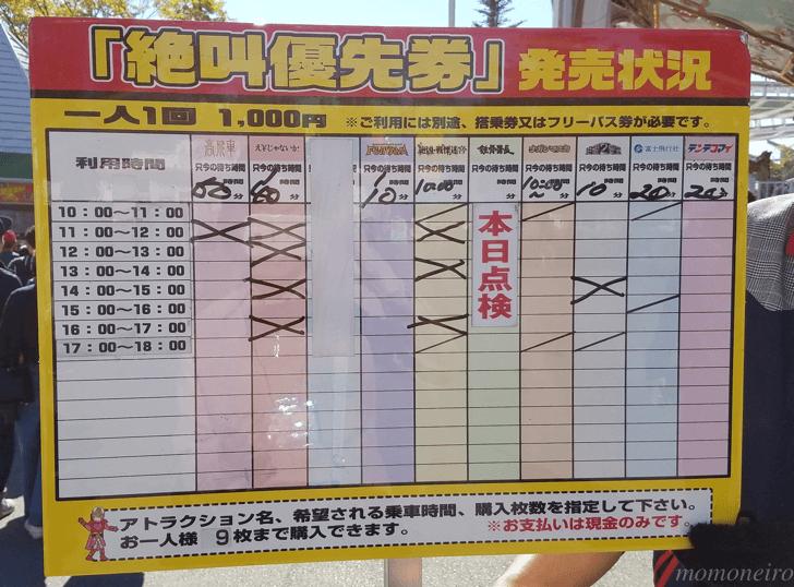 mm_2016-10-15-09-24-07