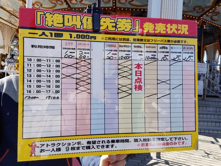 mm_2016-10-15-09-30-37