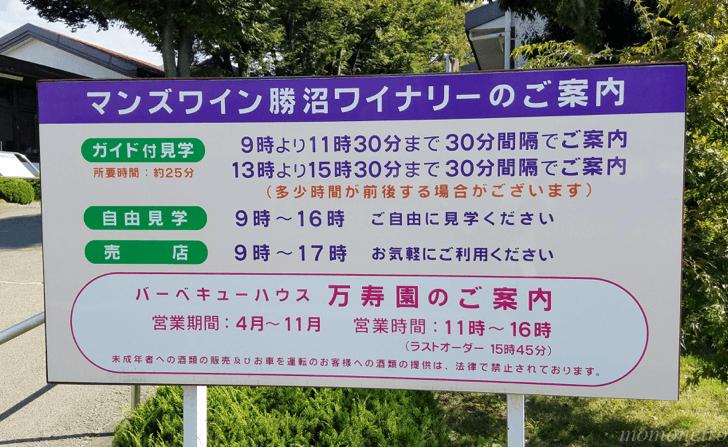 mm_2016-10-16-10-34-22