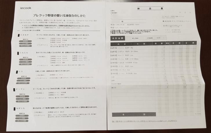 mm_2016-10-24-10-48-18