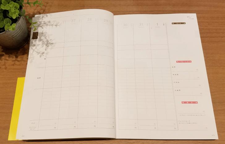 mm_2016-10-28-16-30-49