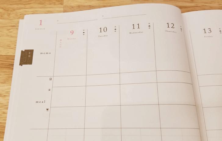 mm_2016-10-28-16-32-13