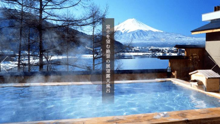mm_fujikyuzekei_2016-11-14-09-44-09